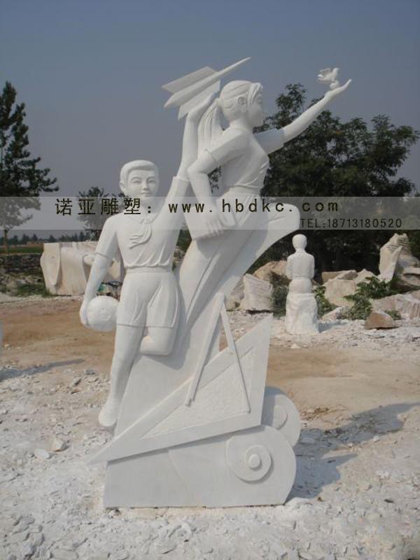 腾飞汉白玉石雕人物雕塑 汉白玉校园人物
